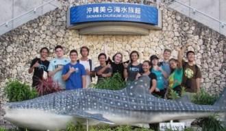 yp-2016-aquarium