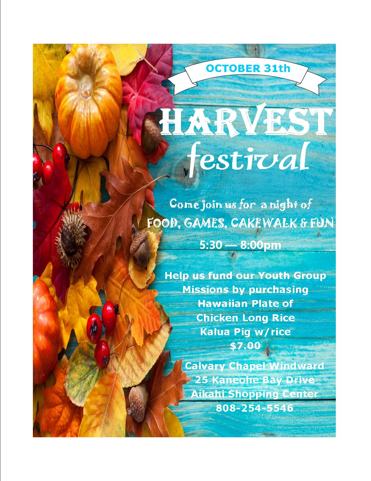Harvest Flyer 2019